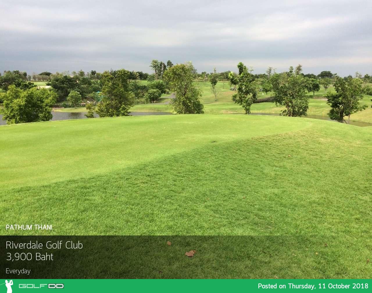 Riverdale Golf Club จองผ่านกอล์ฟดีดี ทั้งวัน ทุกวัน..!!