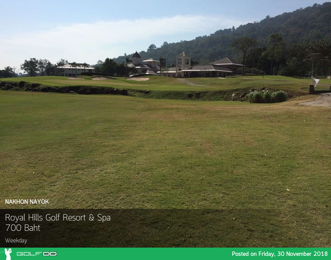 Royal Hills Golf Resort & Spa นครนายก