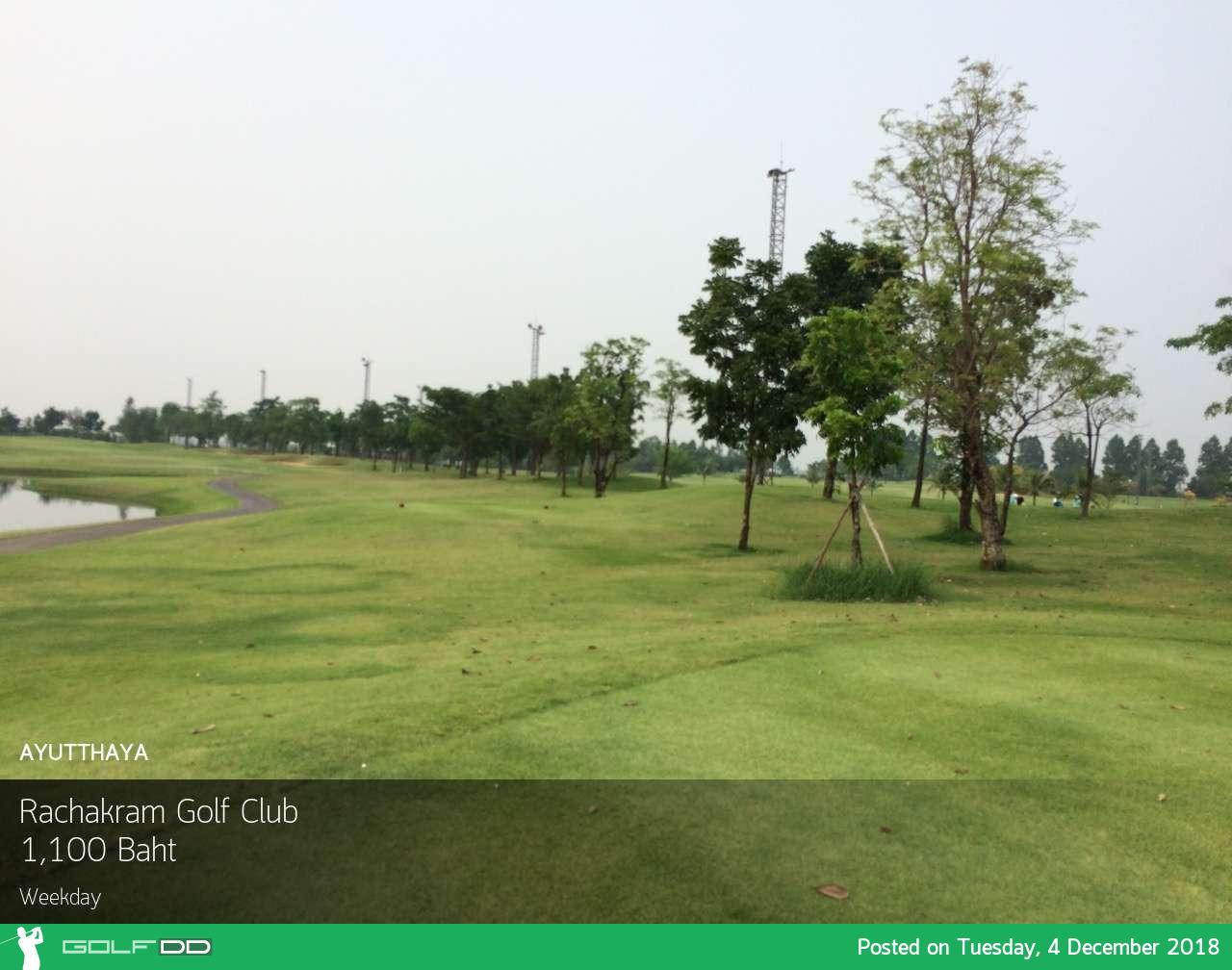 พักผ่อนเหนือระดับ อยู่ใกล้ชิดสนิทกับธรรมชาติ ที่สนาม Rachakram Golf And Resort