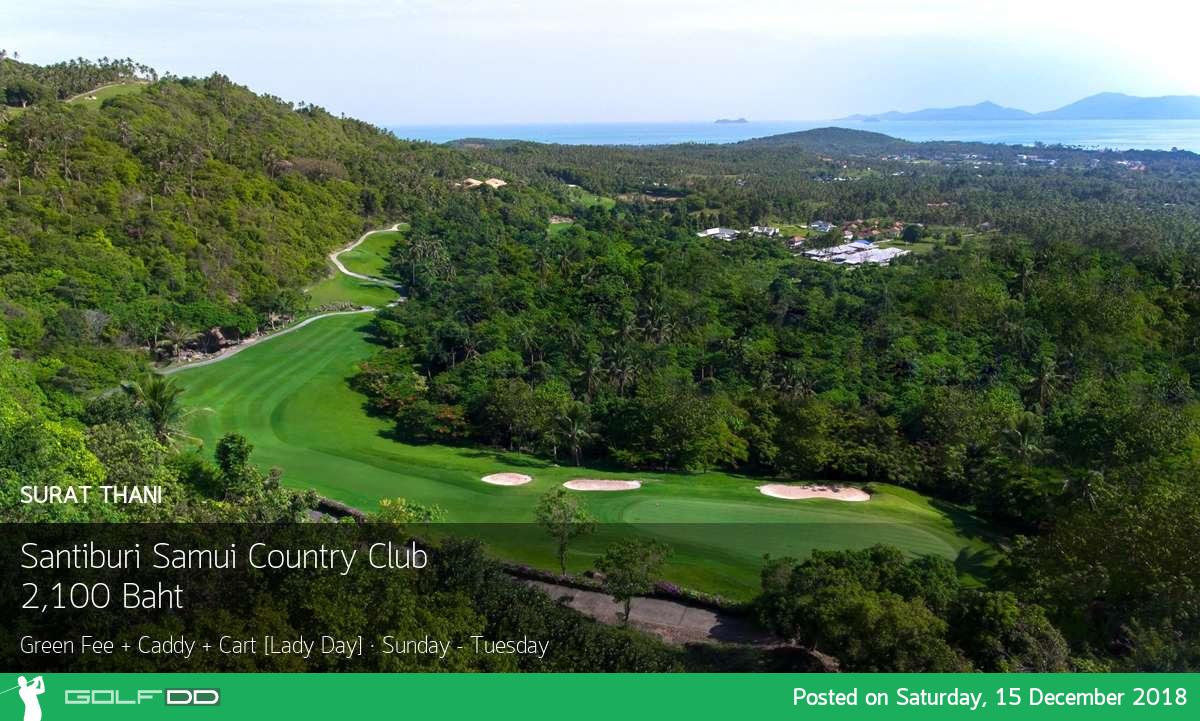 อีกหนึ่งสนามที่น่าสนใจสำหรับนักกอล์ฟ Santiburi Samui Country Club สุราษฎร์ธานี