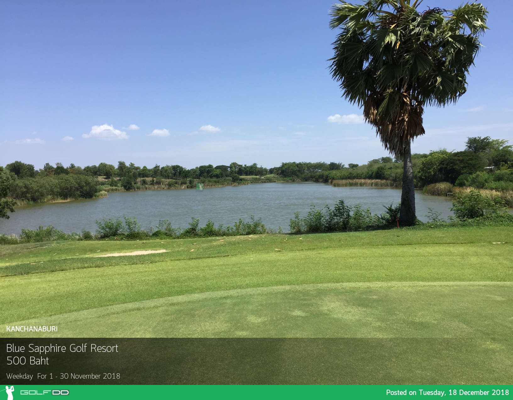 อีกหนึ่งสนามที่ท้าทายความสามารถของเหล่านักกอล์ฟ Blue Sapphire Golf Resort กาญจบุรี