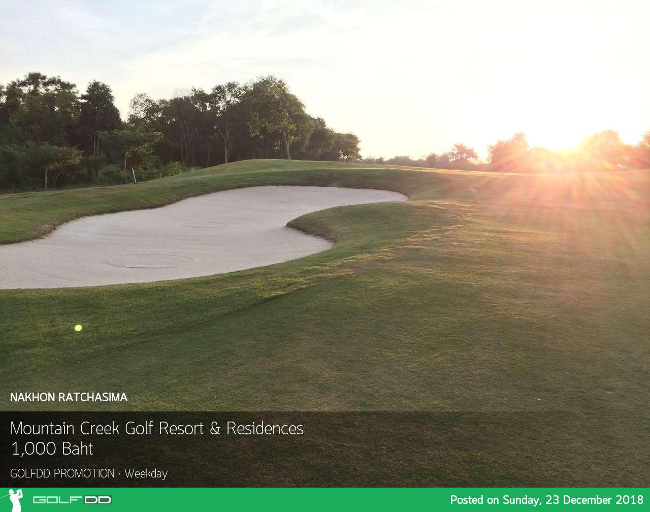 สนามสำหรับโปรทุกท่าน ท่ามกลางทิวทัศน์ที่สวยงาม สงบเป็นส่วนตัวที่ Mountain Creek Golf Resort and Residences