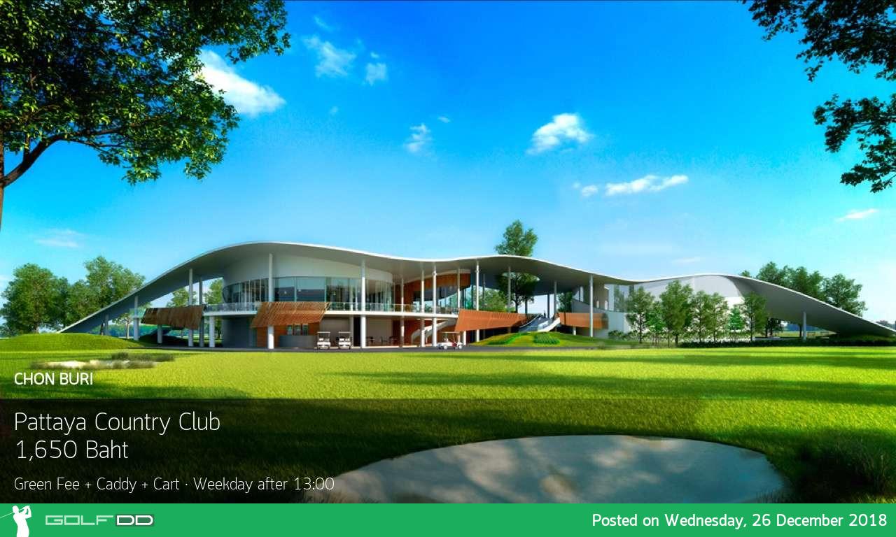 เลือกสนุกได้ถึง 18 หลุม กับบรรยากาศสุดธรรมชาติให้เหล่านักกอล์ฟได้สัมผัสที่ Pattaya Country Club ชลบุรี