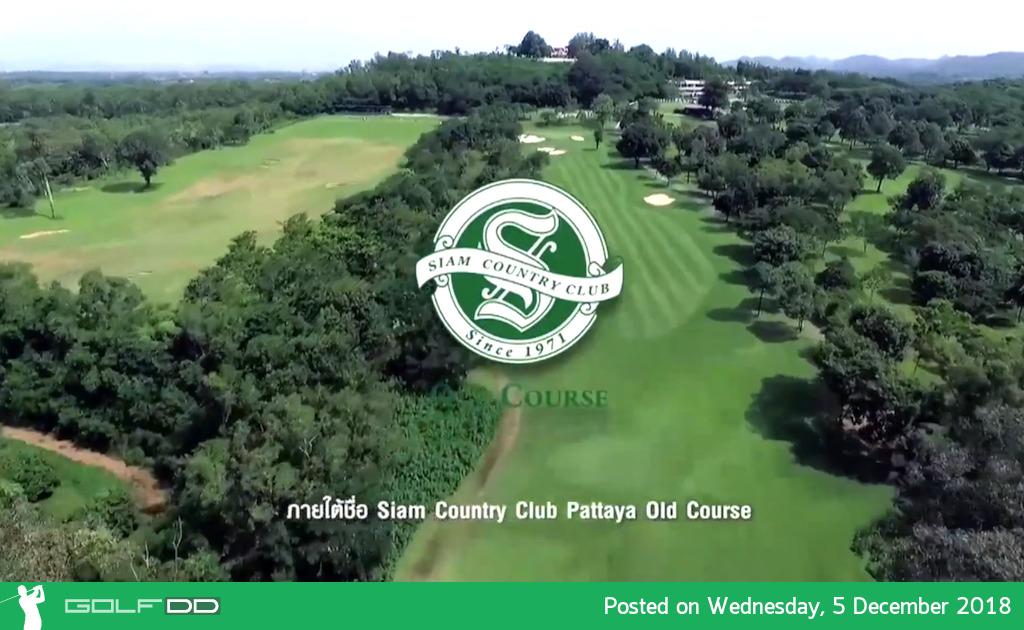 สยามคันทรี่คลับ เตรียมเปิดเพิ่มอีก 1 สนามภายใต้ชื่อ  Siam Country Club New Course !!!