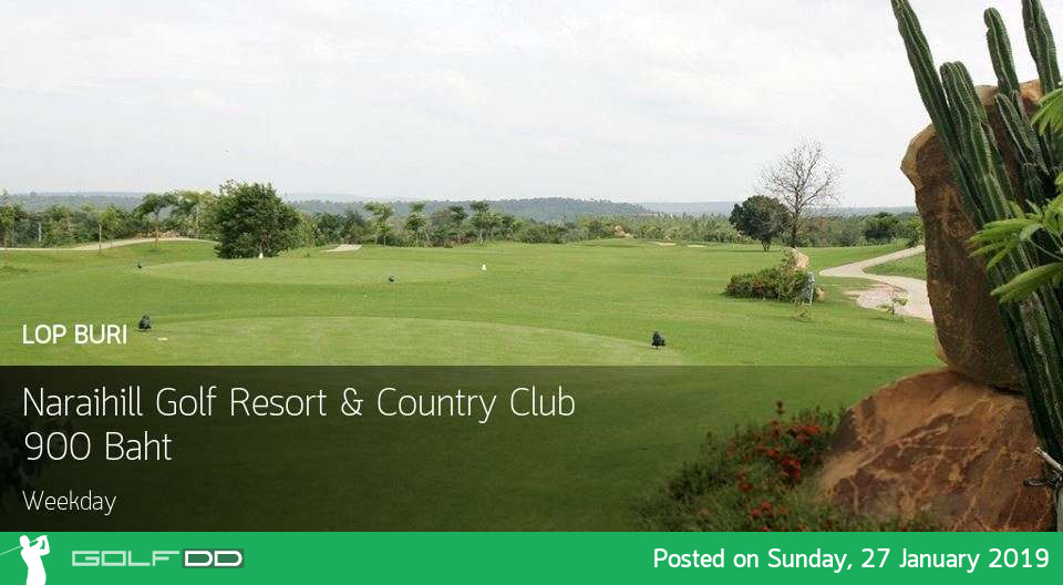 Naraihill Golf Resort and Country Club จ.ลพบุรี