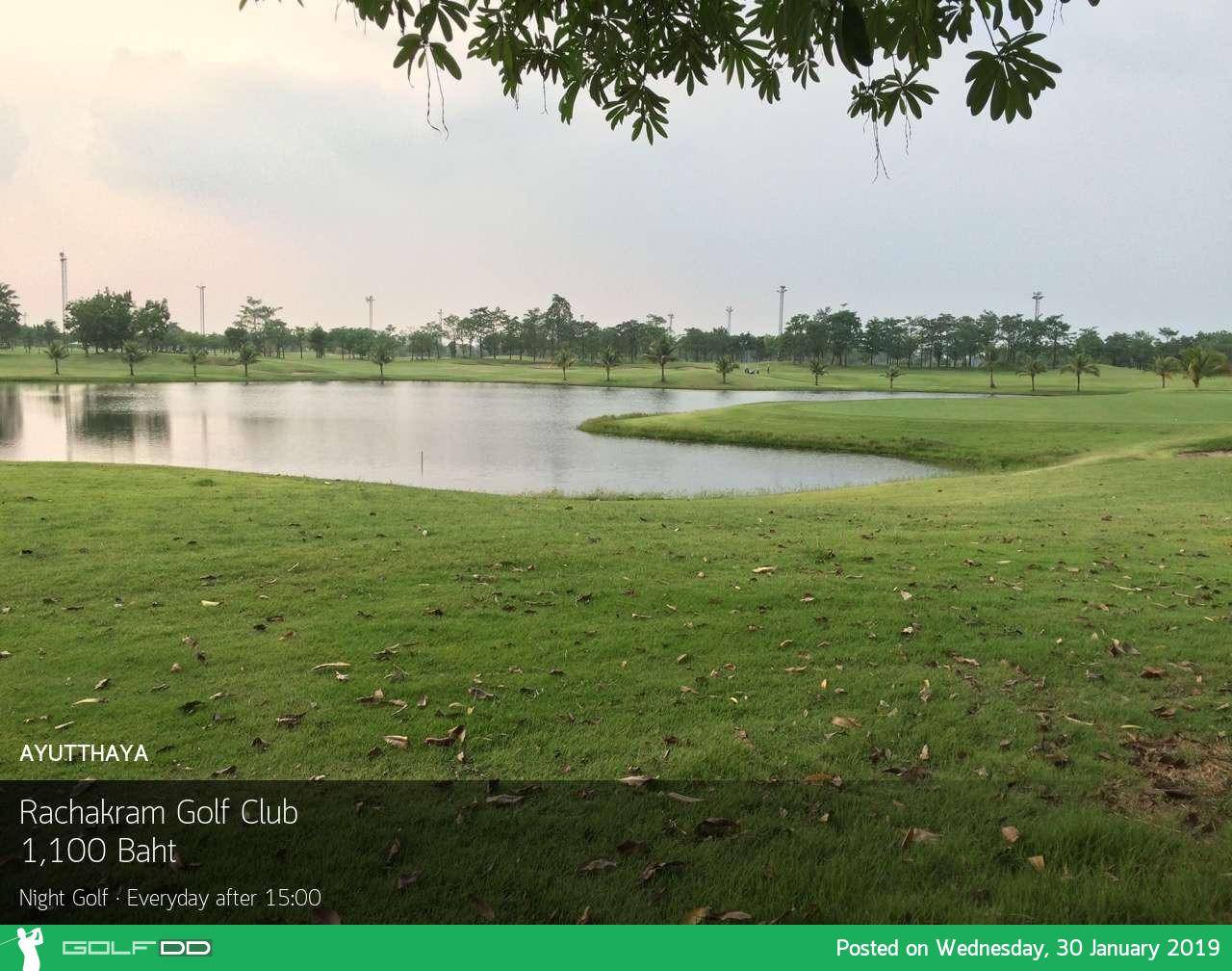 Rachakram Golf Club and Resort พระนครศรีอยุธยา