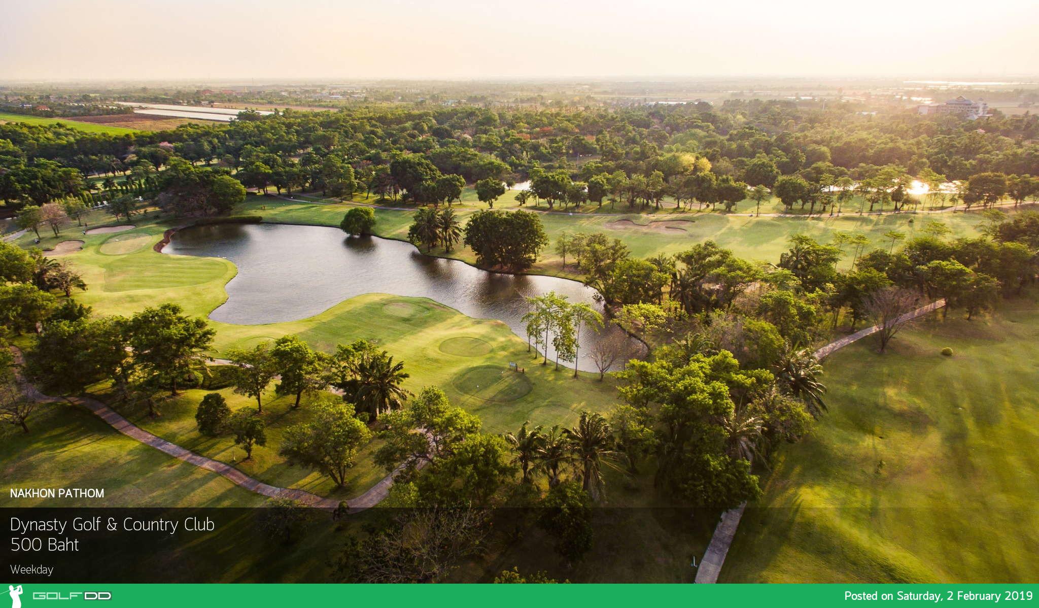Dynasty Golf and Country Club นครปฐม