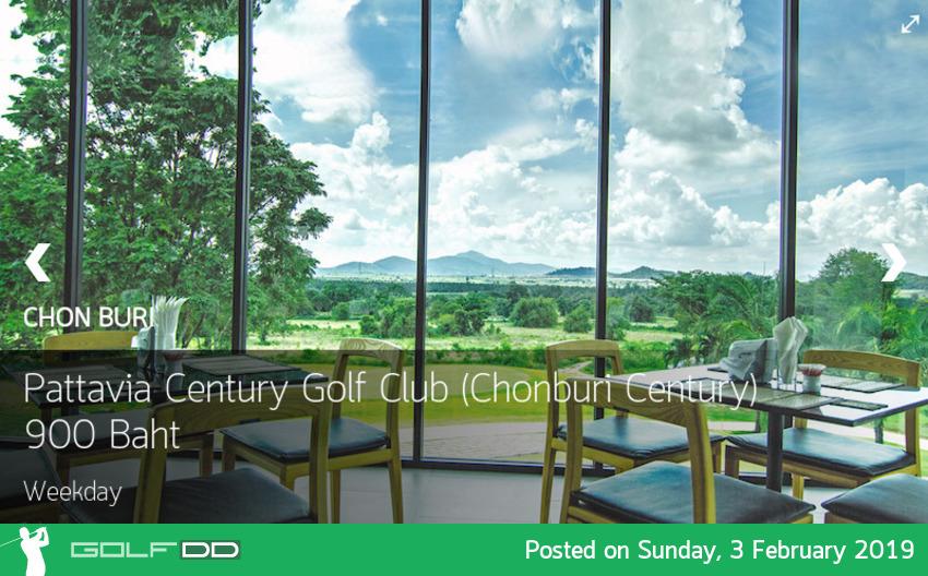 เปิดให้ความสนุกกับสนามPattavia Century Golf Club (Chonburi Century) ชลบุรี