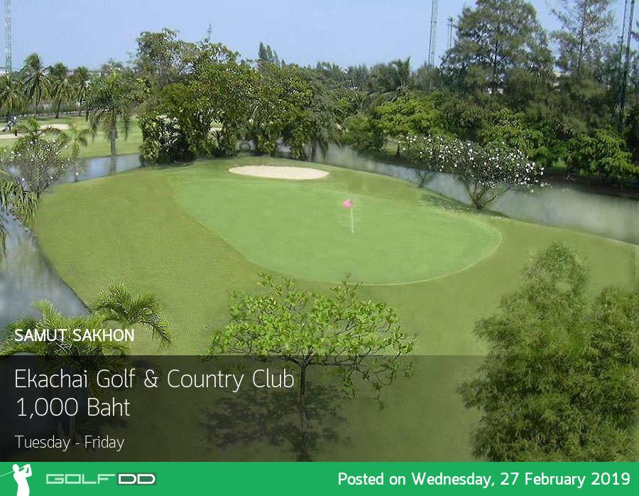 Ekachai Golf&Country Club จ.สมุทรสาคร