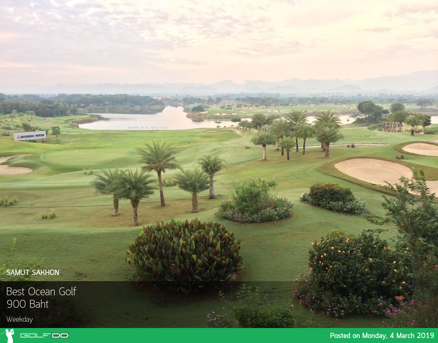 จองสนาม Best Ocean Golf จ.สมุทรปราการ ผ่านกอล์ฟดีดี จองฟรีไม่มีตัดบัตร
