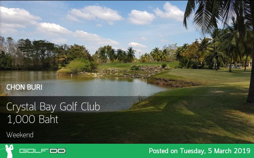 จองสนาม Crystal Bay Golf Club จ.ชลบุรี กับกอล์ฟดีดี ราคากรีนฟีไม่ถึงพัน
