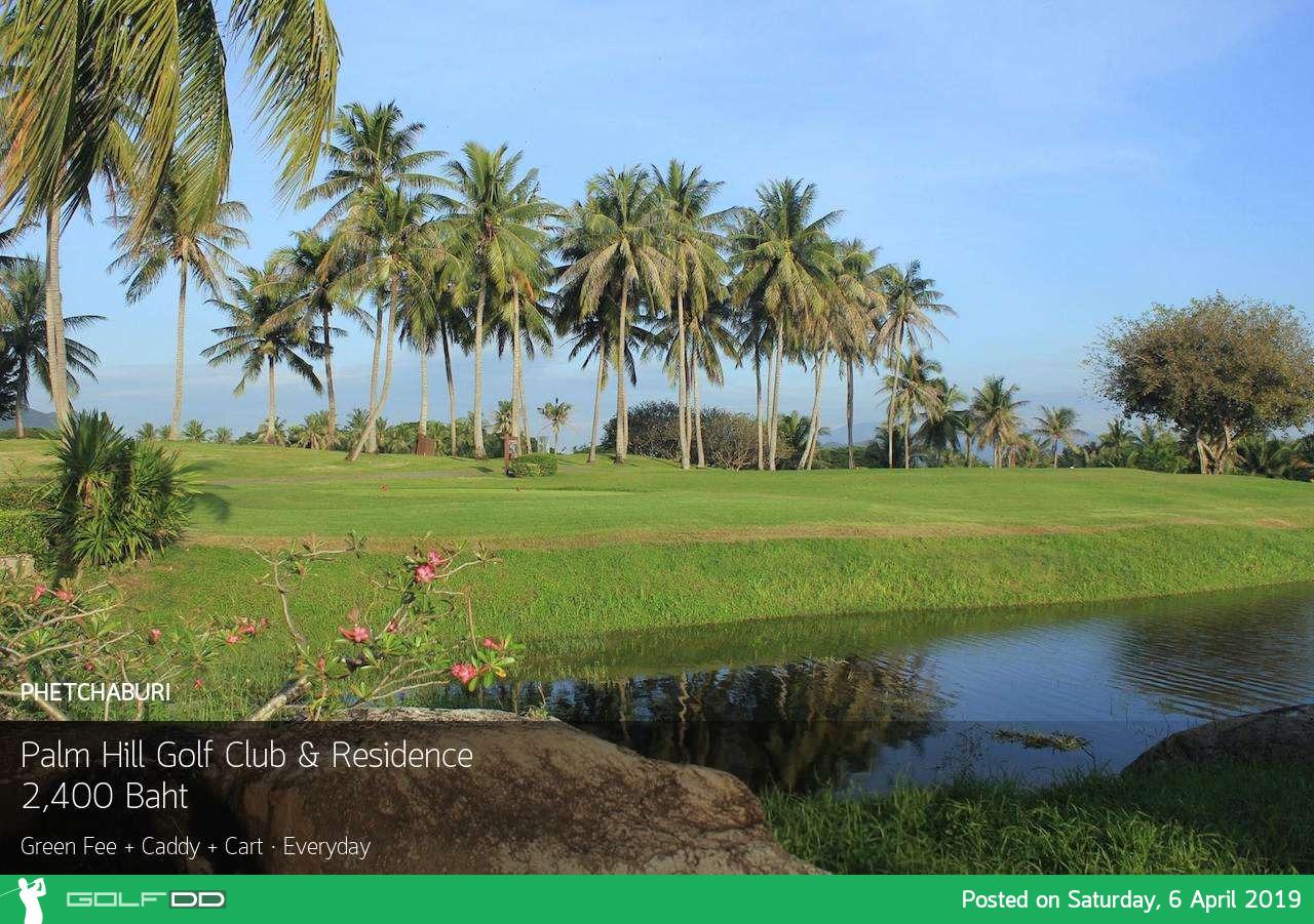วันหยุดสุดสนุก ทัวร์หัวหิน ออกรอบที่ Palm Hills Golf Club and Residence