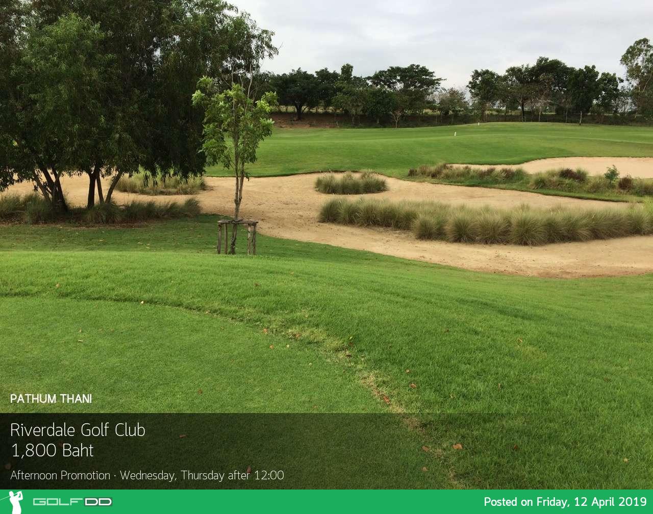 โปรโมชั่นฮอตซะใจ ต้อนรับสงกรานต์ที่ Riverdale Golf Club