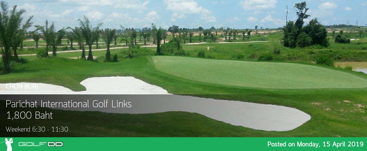วันหยุดยาว เที่ยวพัทยา มาออกรอบที่ Parichat International Golf Links