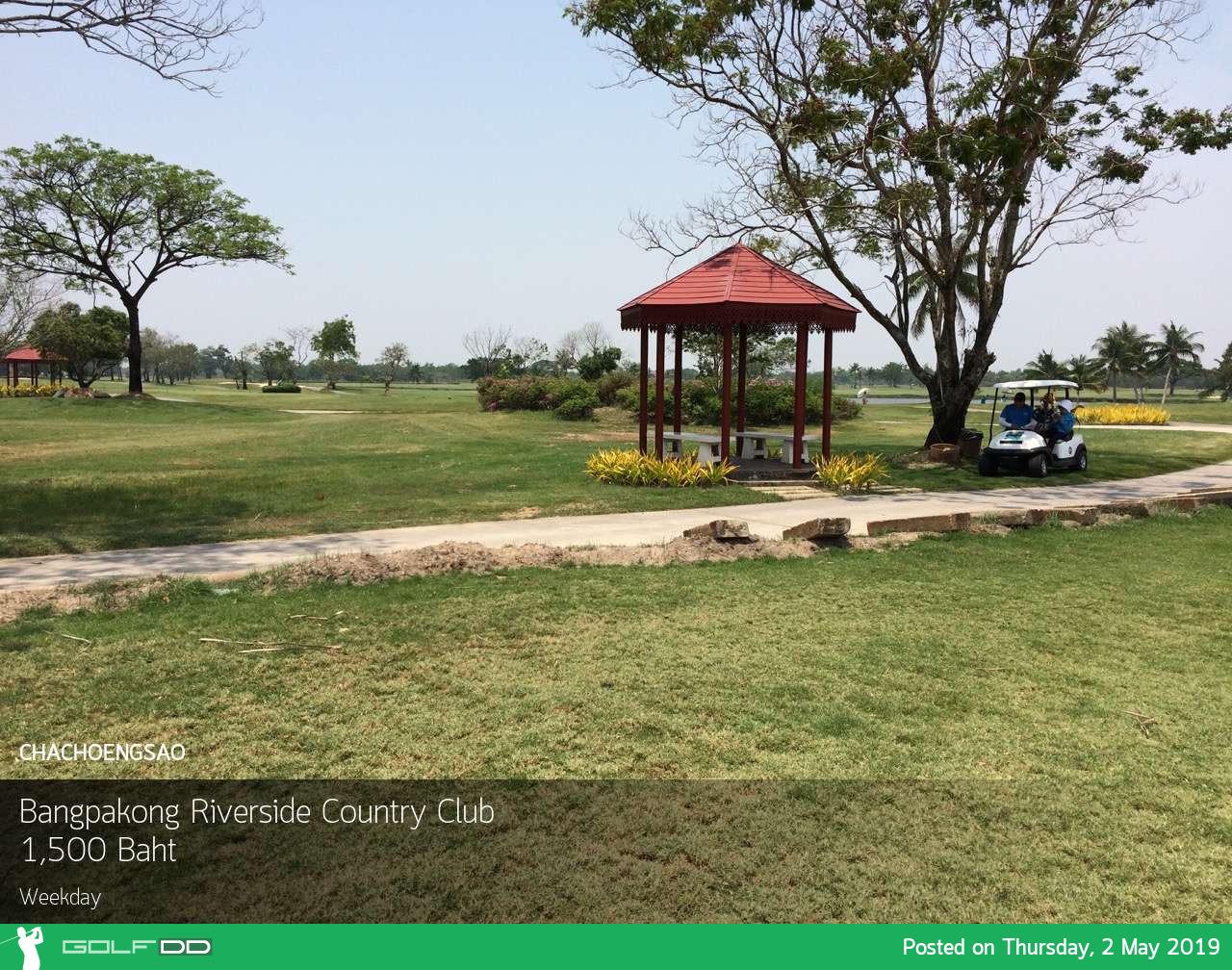 ออกรอบรับลมริมฝั่งบางปะกงที่ Bangpakong Riverside Country Club