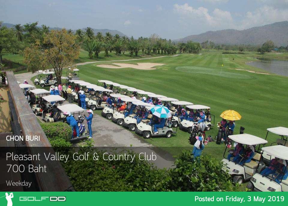 วันศุกร์แบบนี้ หนีออกจากเมืองดีกว่า ไปที่ Pleasant Valley Golf & Country Club ชลบุรี
