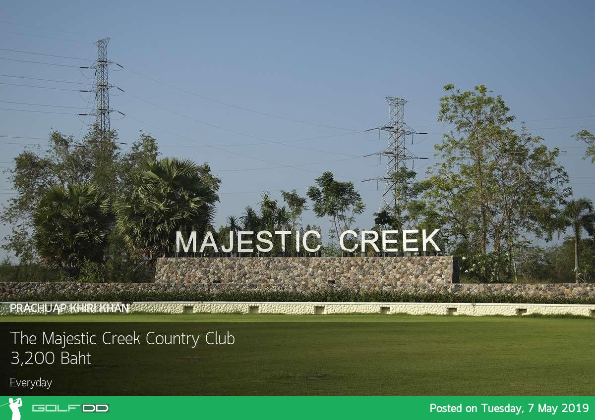 ใครยังเที่ยวพักผ่อนอยู่ เชิญออกรอบกันที่ The Majestic Creek Country Club หัวหิน
