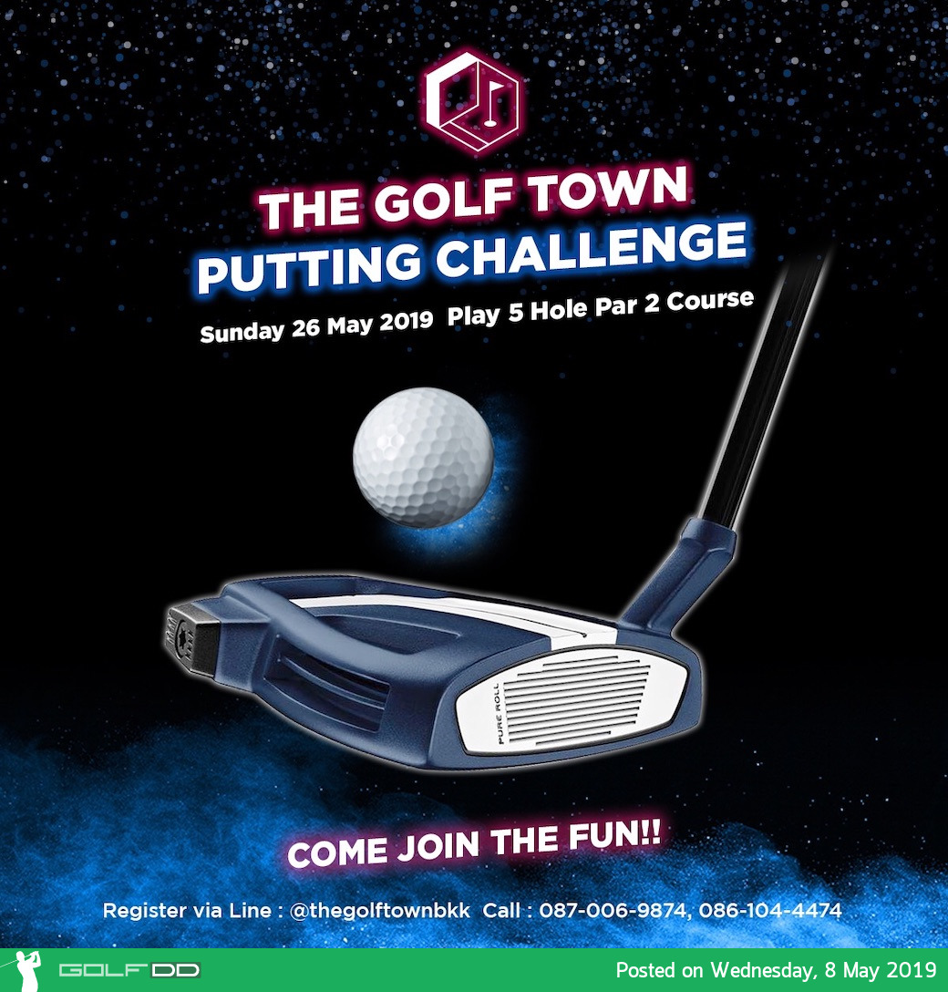 The Golf Town Putting Challenge