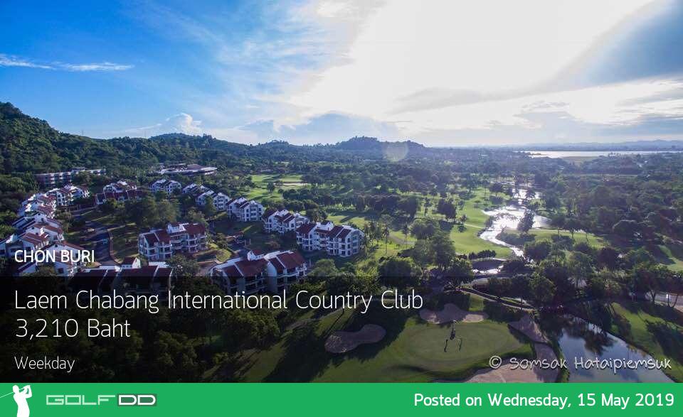 วันทำงานแวะออกรอบสุดมันส์ได้ที่ Laem Chabang International Country Club