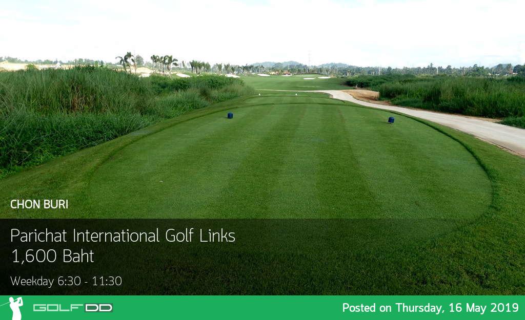 เที่ยวพัทยา วันธรรมดา มาออกรอบที่ Parichat International Golf Links