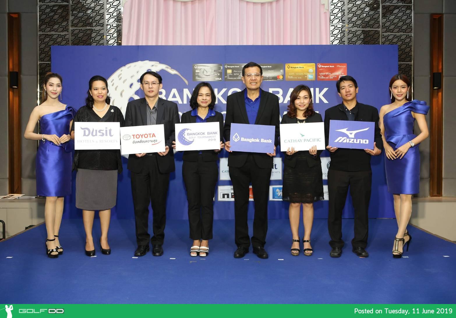 ธนาคารกรุงเทพ แถลงข่าวจัดการแข่งขันกอล์ฟ Bangkok Bank Golf Tournament 2019 ครั้งที่7