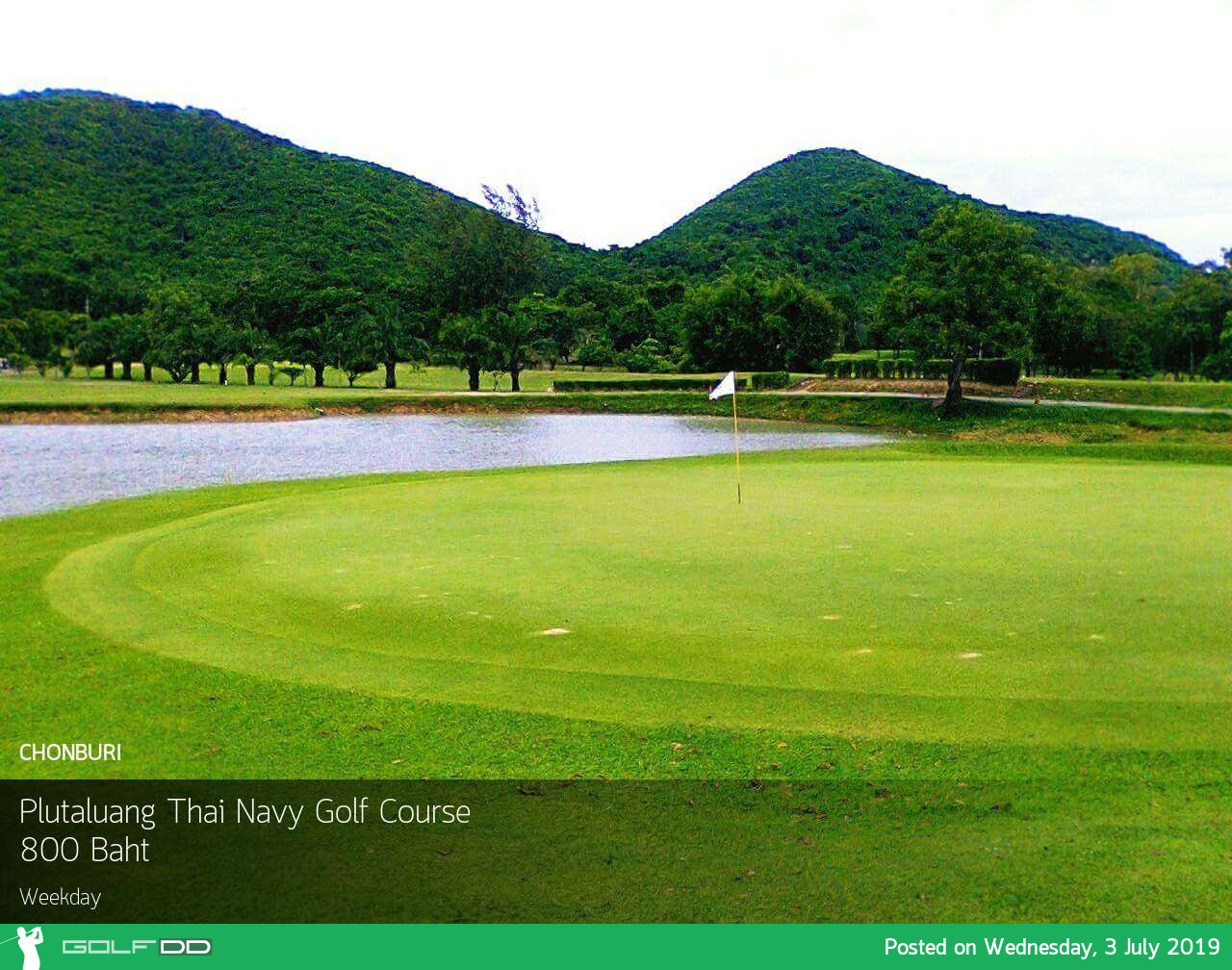 ออกรอบกลางสัปดาห์ที่ Plutaluang Thai Navy Golf Course ชลบุรี เชิญ Booking Teetime กับ golfdd จ่ายเงินที่สนามได้เลย