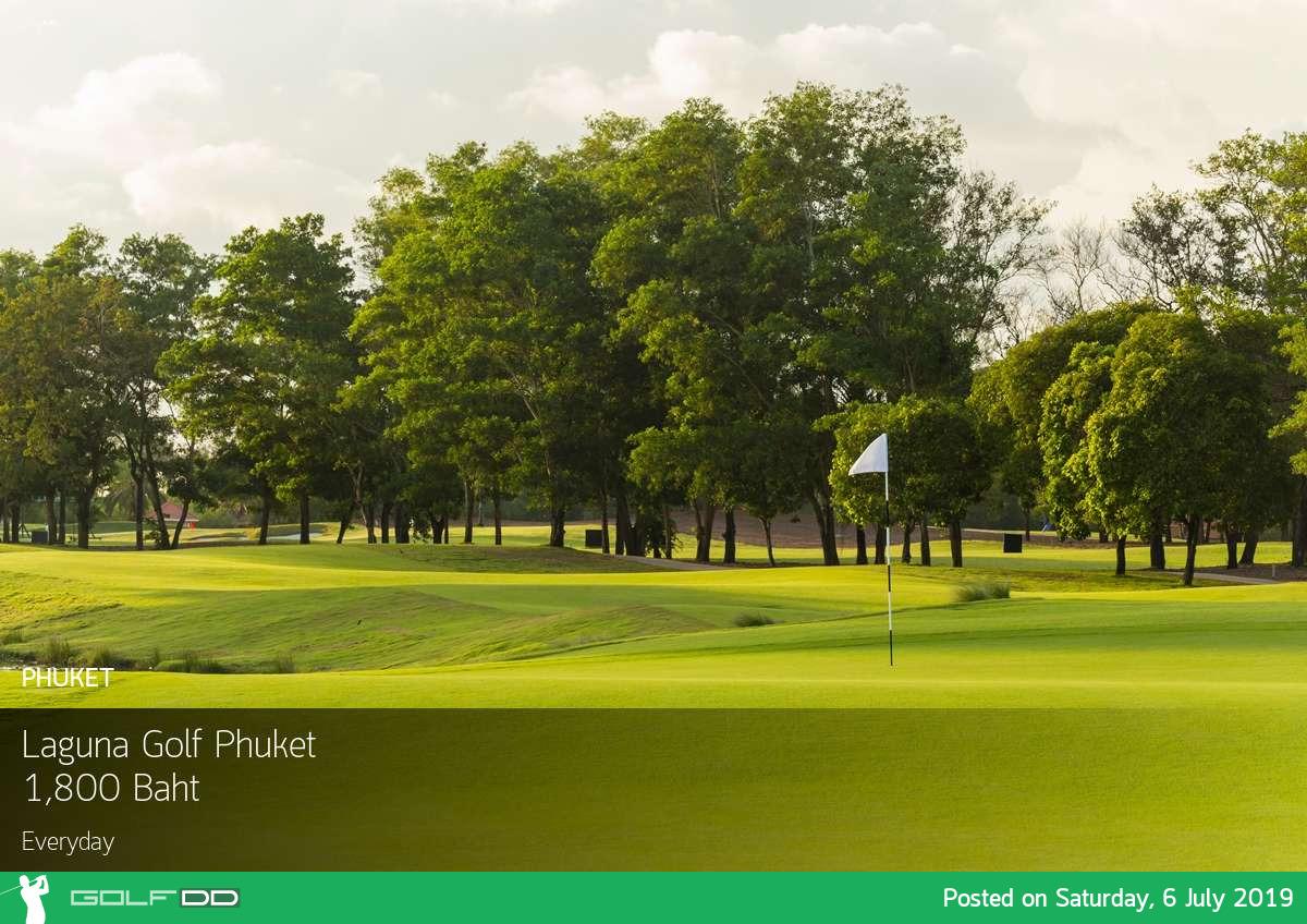 ลากูน่า เขาว่าน่าเที่ยว เชิญที่ Laguna Golf Phuket พร้อม Booking Teetime กับ golfdd จ่ายเงินที่สนามได้เลย