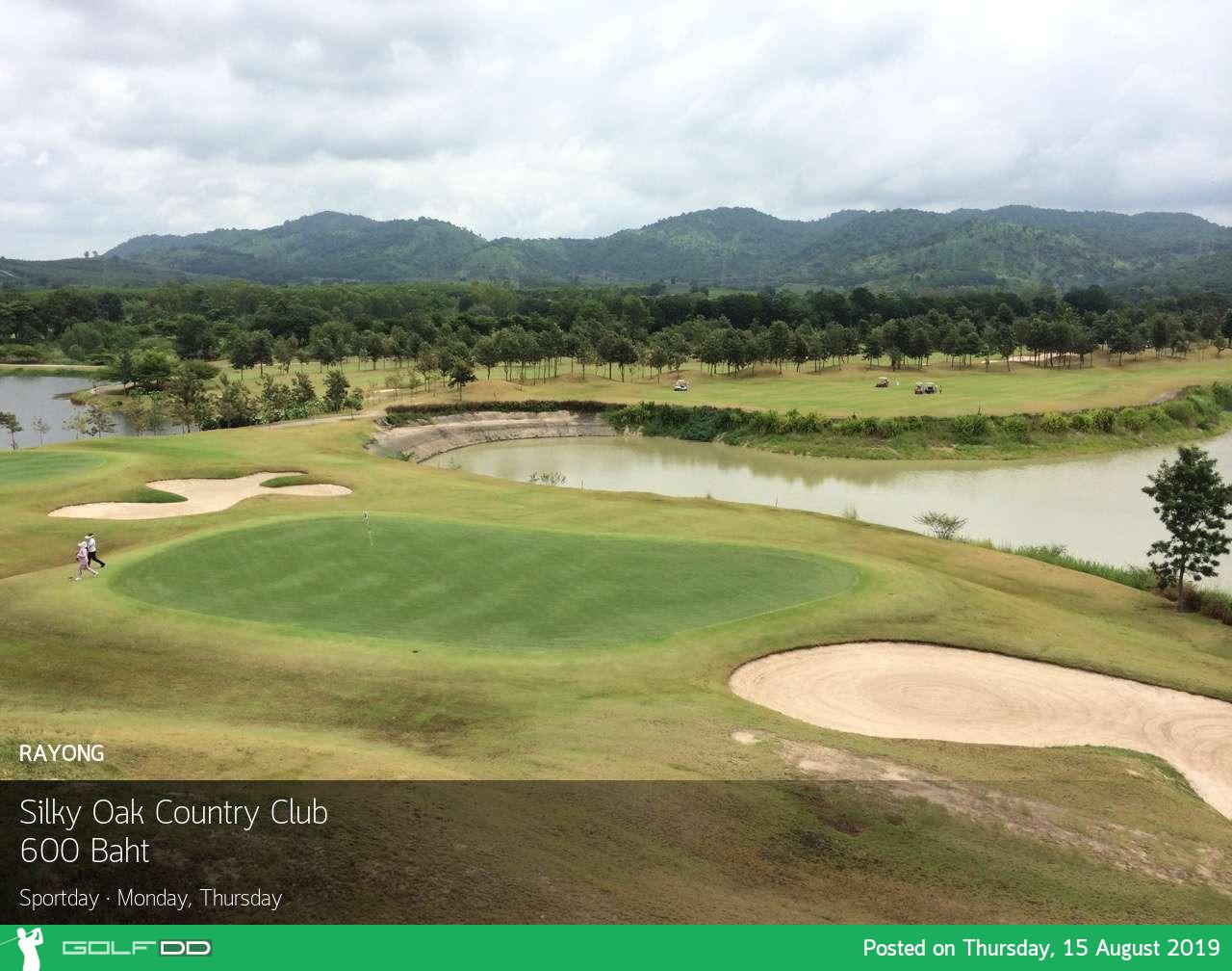 โปรดี ยกนิ้วให้ ลดแรงซะใจ 74% รีบหน่อย ช่วงนี้เท่านั้นที่ Silky Oak Country Club ระยอง พร้อม Booking Teetime กับ golfdd จ่ายเงินที่สนามได้เลย