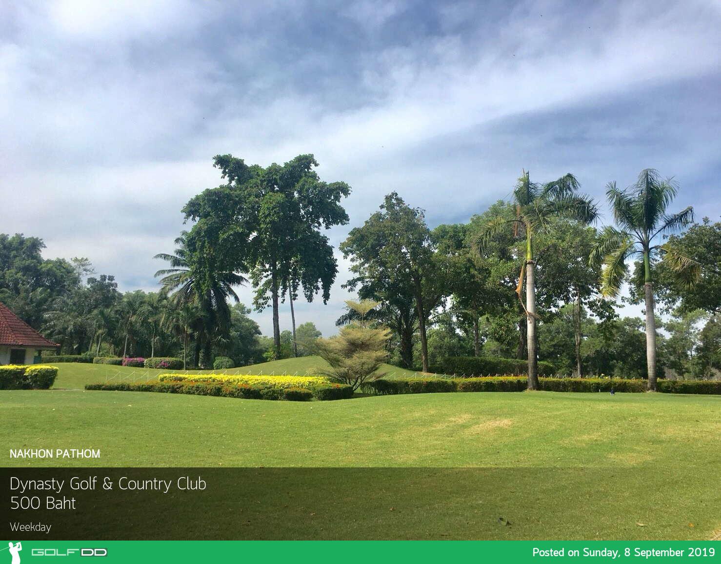 รีบเลย โปรลด 41% ออกรอบแค่ 1,000 บาท ที่ Dynasty Golf and Country Club นครปฐม จองผ่าน Golfdd จ่ายหน้าสนามได้เลย