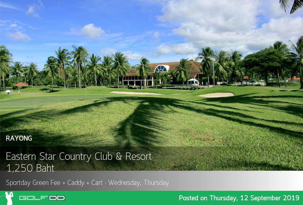 โปรลดสะใจไม่ยั้ง 80% ออกรอบแค่ 300 บาท ที่ Eastern Star Country Club & Resort ระยอง  จองผ่าน Golfdd จ่ายหน้าสนามได้เลย