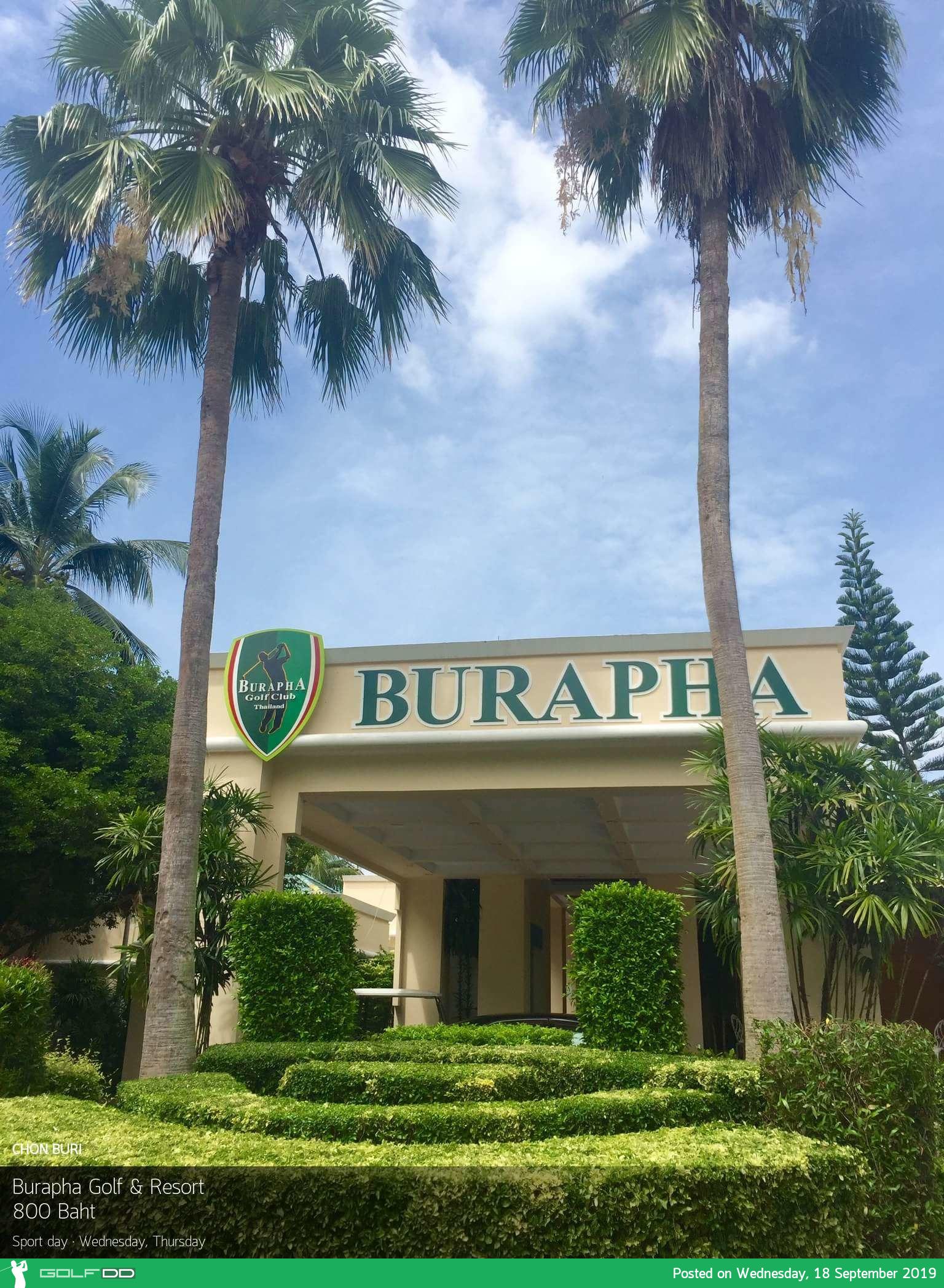 โปรยั่วๆ ไม่ชัวร์ไม่บอกนะจ๊ะ ลด 64% ที่ Burapha Golf and Resort ชลบุรี พร้อมจองผ่าน golfdd จ่ายเงินที่สนามได้เลย