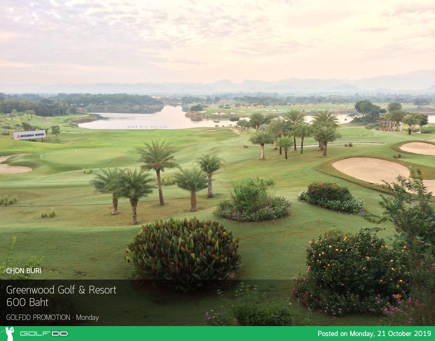 วันจันทร์ออกรอบราคาพิเศษกับสนามสวยสไตล์อังกฤษที่ Greenwood Golf Club ชลบุรี พร้อม Booking Teetime กับ golfdd จ่ายเงินที่สนามได้เลย