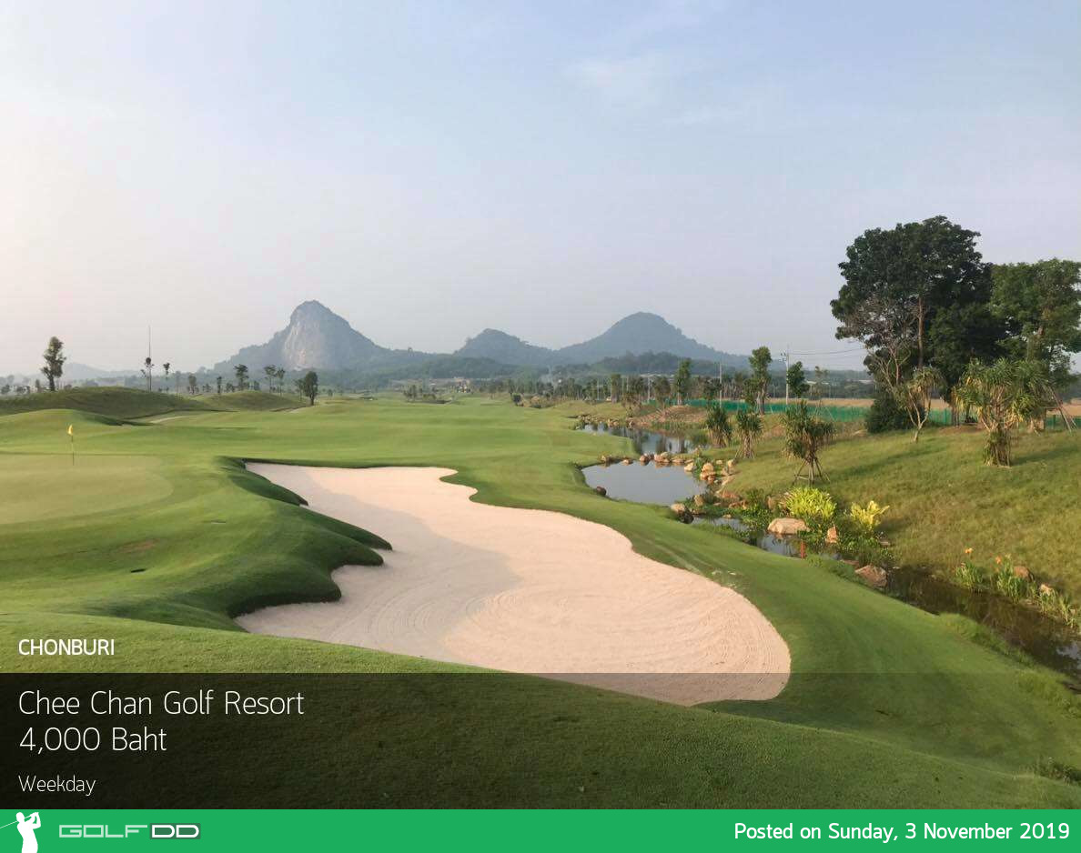 ออกรอบวิวดี ตีได้ทุกวัน ไปที่ Chee Chan Golf Resort ชลบุรี พร้อม Booking Teetime กับ golfdd จ่ายเงินที่สนามได้เลย