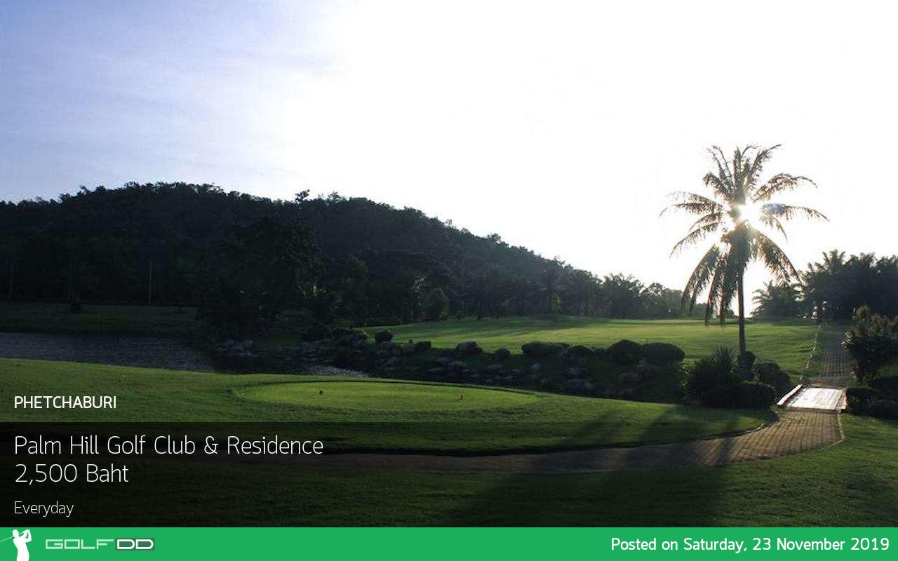 Palm Hill Golf Club & Residence ตีกอล์ฟอย่างสมบูรณ์แบบท่ามกลางธรรมชาติ