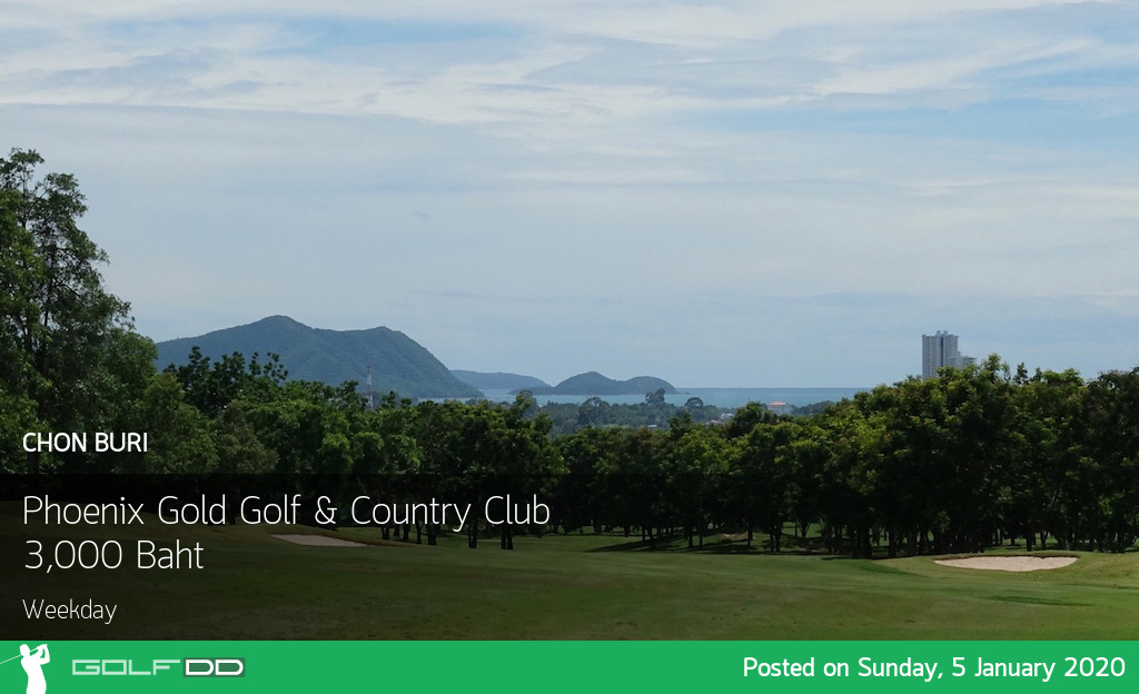 เยือนเมืองชล ยลสนามกอล์ฟ Phoenix Gold Golf & Country Club