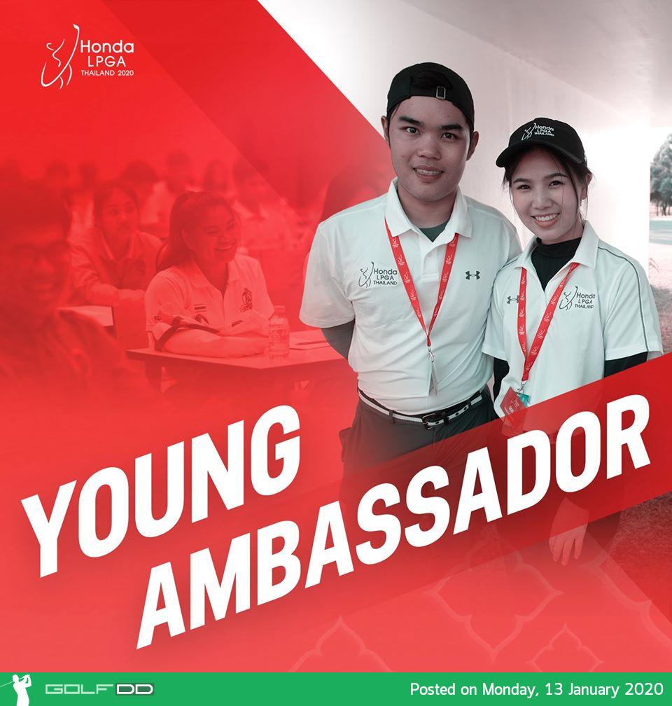 """โอกาสสุดท้ายกับกิจกรรม """"Young Ambassadors"""" ฮอนด้า แอลพีจีเอ ไทยแลนด์ 2020 ร่วมกับการกีฬาแห่งประเทศไทย"""