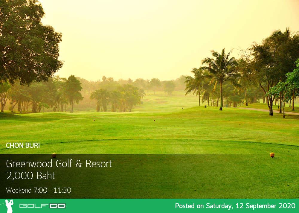 วันเสาร์ทั้งทีใครเค้าอยู่บ้านกันไปออกรอบกันที่นี้เลย Greenwood Golf & Resort อัพเดทราคาล่าสุด