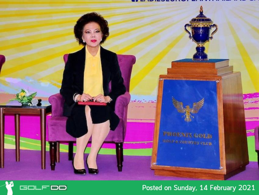 สมาคมกีฬากอล์ฟอาชีพสตรีไทย (THAI WPGA) เข้าจดทะเบียนจัดตั้งสมาคมผ่านทางการกีฬาแห่งประเทศไทยในฐานะนายทะเบียนสมาคมกีฬาประจำกรุงเทพมหานครได้พิจารณาเป็นที่เรียบร้อยแล้ว พร้อมที่จะดำเนินกิจกรรมต่างๆได้