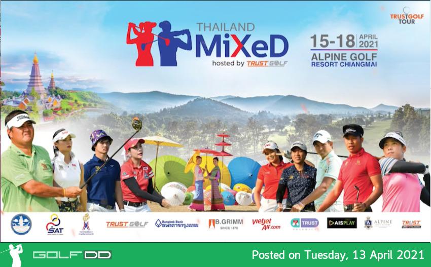 ถ่ายทอดสดการแข่งขัน THAILAND MIXED รอบทดสอบสนามกอล์ฟ แข่งขันจริง. 15 - 18 นี้ กักตัวอยู่บ้านสามารถรับชมการแข่งขันกอล์ฟ ผ่าน Golfdd.com