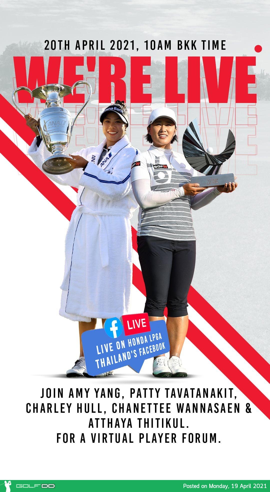 """ประกาศความพร้อมในจัดการแข่งขันกอล์ฟอาชีพสตรี """"ฮอนด้า แอลพีจีเอ ไทยแลนด์ 2021"""""""