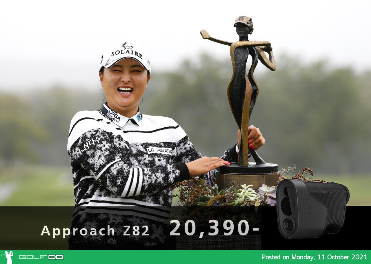 จิน-ยอง โค อดีตมือ 1 ของโลก นำม้วนเดียวจบป้องกันแชมป์แอลพีจีเอทัวร์ The Founders LPGA รับเงิน 450,000 เหรียญฯ หรือราว 15.2 ล้านบาท