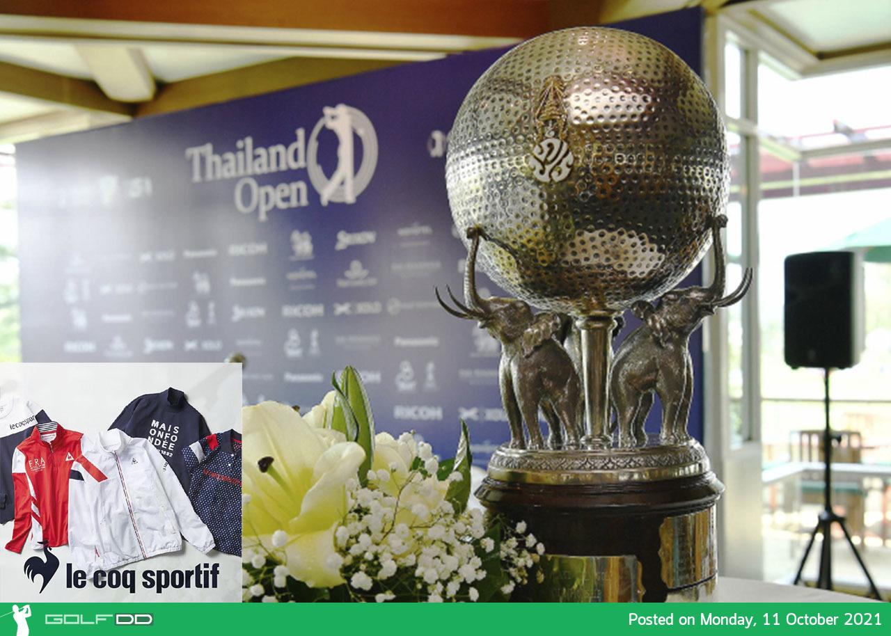 สกท.ฟื้นแมตซ์ตำนานไทยแลนด์ โอเพ่น ชิงถ้วยพระราชทาน รัชกาลที่ 9