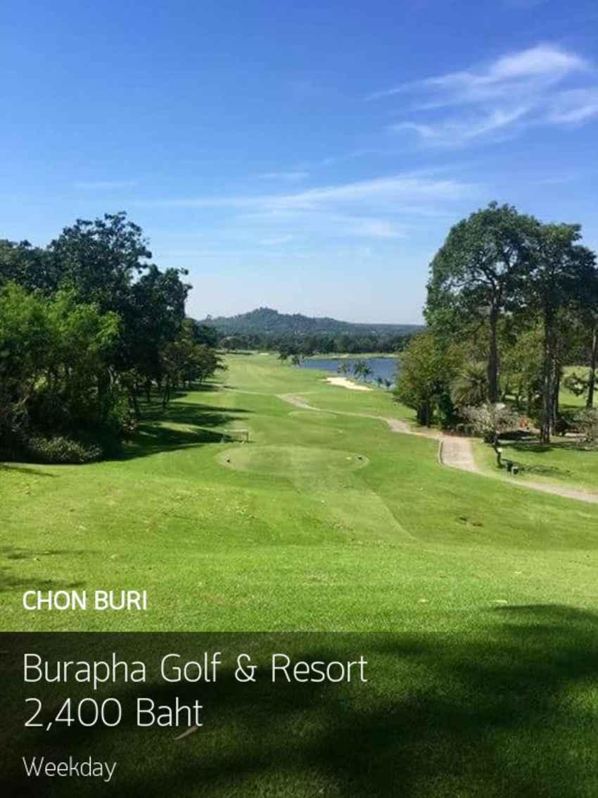วันหยุดพิเศษ ออกลุย ออกรอบที่ Burapha Golf and Resort ชลบุรี