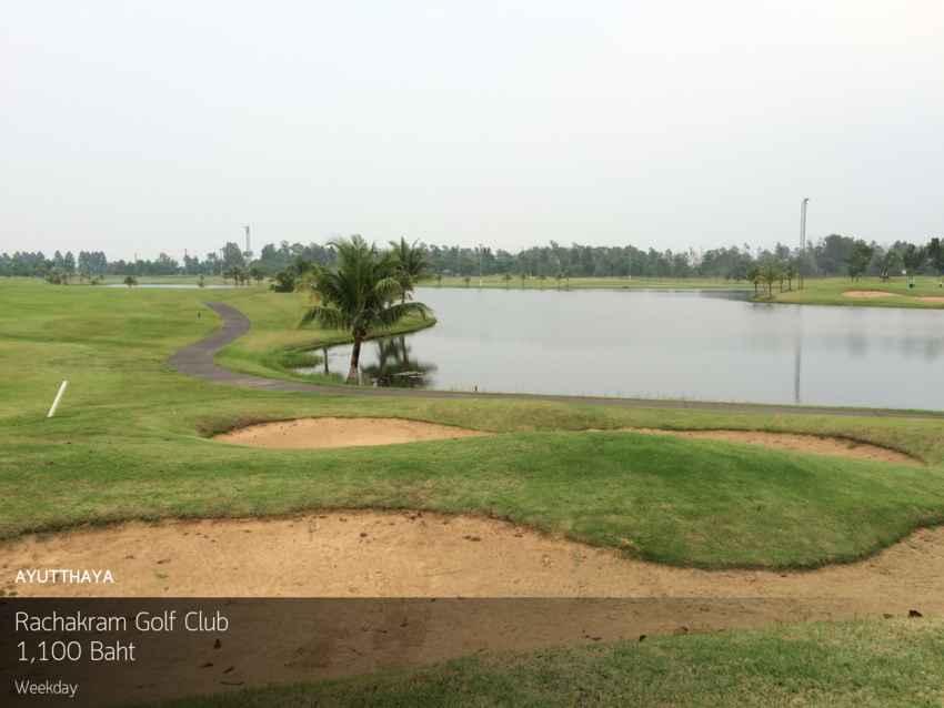 เปิดสภา โหวตให้ไปออกรอบที่ Rachakram Golf Club and Resort บางไทร อยุธยา พร้อมจอง Reservation แล้ว