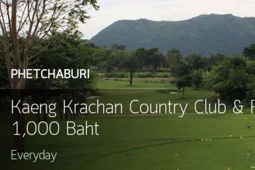 หุ้นขึ้น สบายใจ ไปออกรอบที่ Kaeng Krachan Country Club and Resort เพชรบุรี พร้อมจอง Reservation แล้ว
