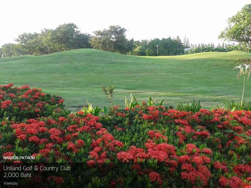 เรียนเชิญสมาชิกก๊วน ออกรอบพร้อมกันที่ Uniland Golf & Country Club นครปฐม พร้อมจอง Reservation