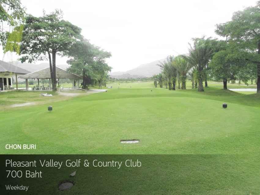 แต่งตั้งหัวหน้าก๊วน แล้วชวนไปออกรอบที่ Pleasant Valley Golf & Country Club ชลบุรี พร้อมจอง Reservation