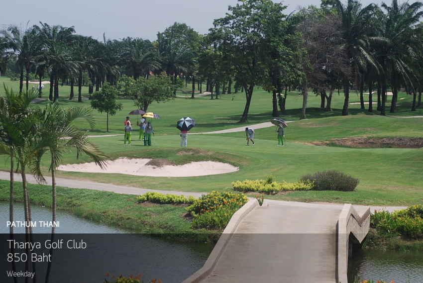 วันนี้อากาศดี มีแดดอ่อนๆ รีบไปออกรอบที่ Thanya Golf Club ลำลูกกา ปทุมธานี พร้อมจอง Reservation