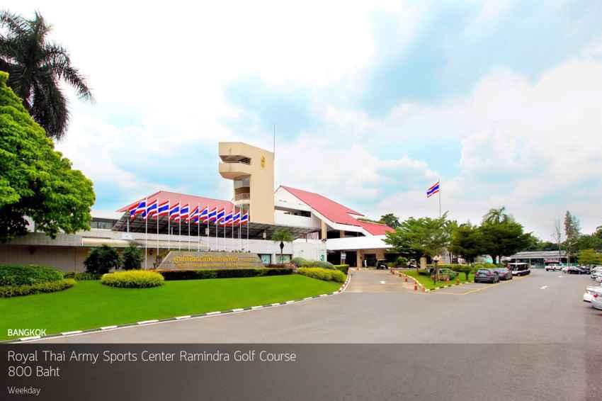 จะรออะไร ถ้าใจอยากออกรอบ เชิญที่ Royal Thai Army Sports Center Ramindra Golf Course พร้อมจองออกรอบที่ Golfdd จ่ายเงินได้ที่สนามกอล์ฟ