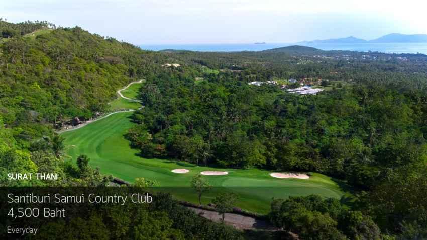 ที่เกาะสมุยนั้นมีอะไร ให้ไปออกรอบที่ Santiburi Samui Country Club เชิญ Booking Teetime กับ golfdd จ่ายเงินที่สนามได้เลย